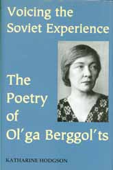 Voicing the Soviet Experience – The Poetry of Ol′ga Berggol′ts - British Academy Scholarship Online